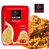 "Noodles ""FIDEUA"" GALLO 500 Gr"